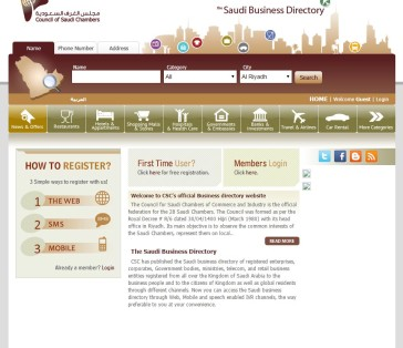 CSC Directory