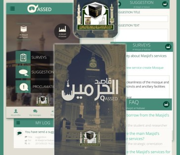 Qassed Alharamain app
